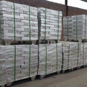 Magnesium Ingots Supplier