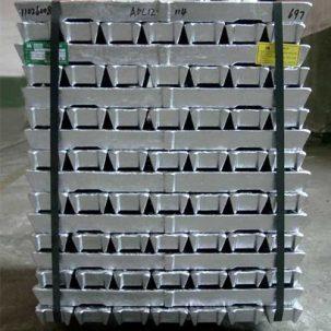 aluminum alloy ingot 1