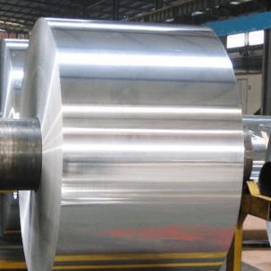8000 Series Aluminium Alloy