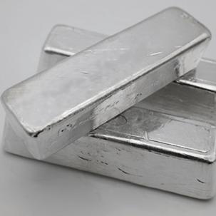 Indium ingot supplier