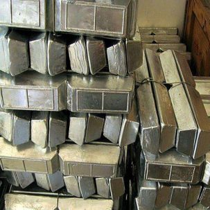 zinc alloy ingot supplier