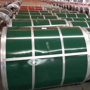 color coated steel coil supplier