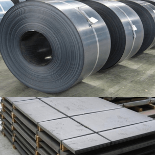Hot Rolled Pickled & Oiled (HRPO) Steel